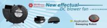 Вентиляторы переменного тока 254x89 ADDA